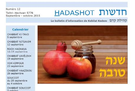Photo Hadashot